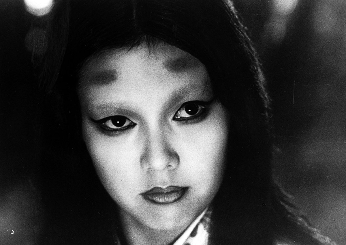 Killing the Samurai: 'Kuroneko' and the Myths of Imperialism