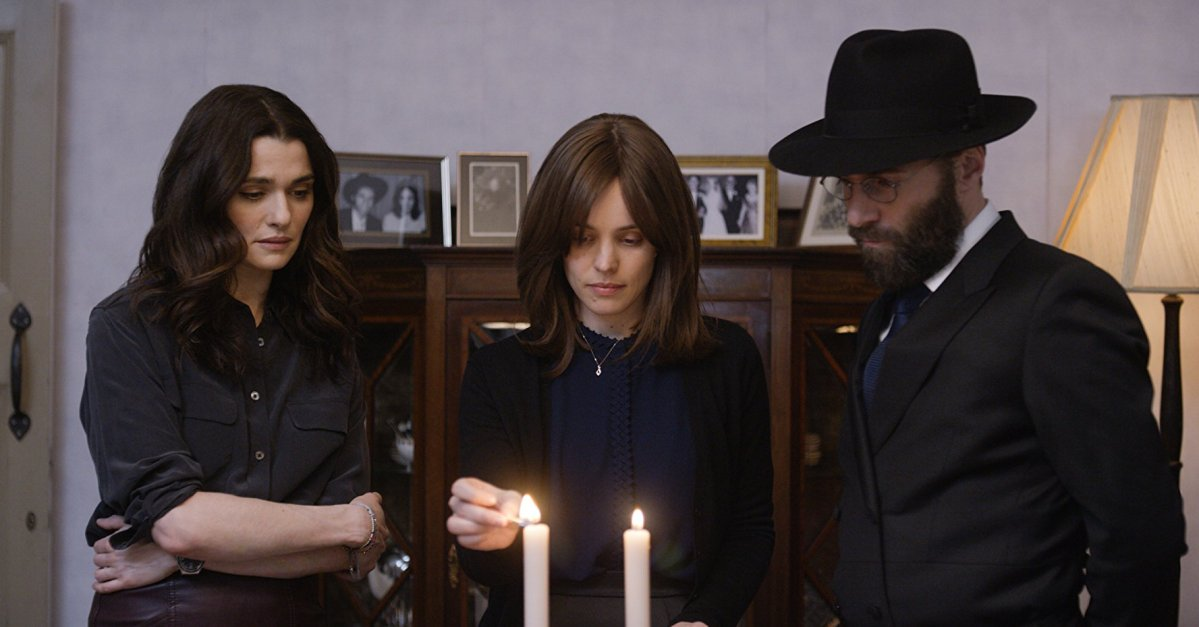 The Journey of Evolution and Liberation in 'Disobedience'