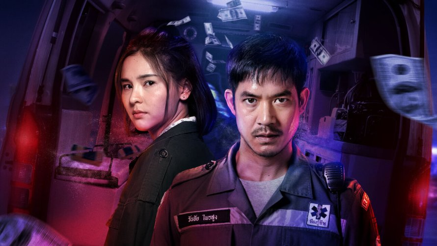 Bangkok Breaking Cast - Every Performer and Character in the Netflix Series
