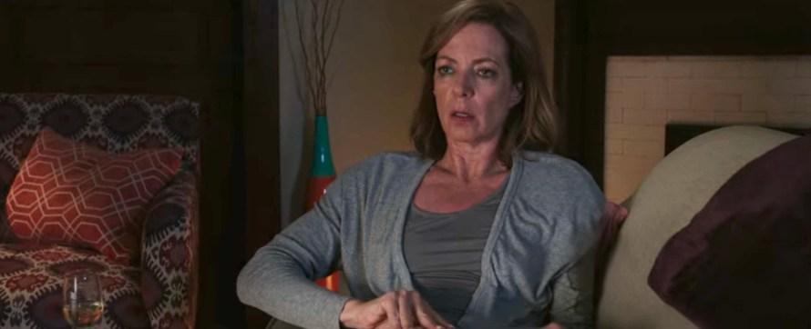 The DUFF Cast - Allison Janney as Dottie Piper