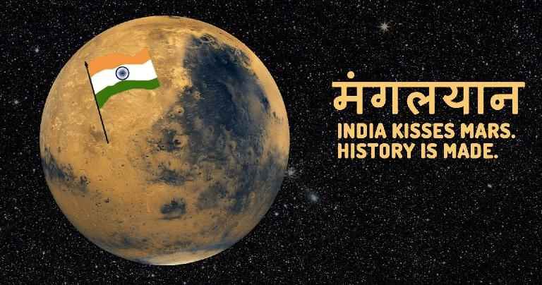 Let 'Mars' Pictures Taken By Mangalyaan Inspire You!