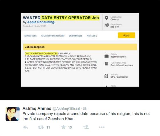 Ashfaq Ahmed Twitter