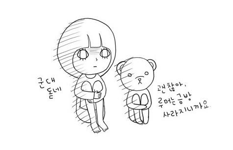 Learning Korean through web cartoons