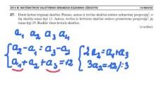 Sekos. Matematikos valstybinis brandos egzaminas.