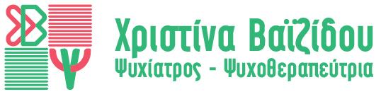 ΧΡΙΣΤΙΝΑ ΒΑΪΖΙΔΟΥ
