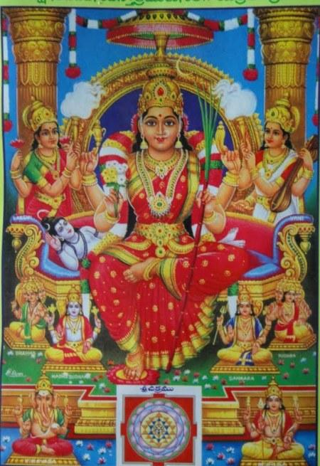 Богиня Трипутра