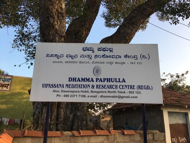 Dhamma Paphulla