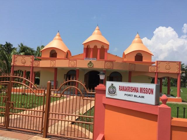 ramkrishna mission