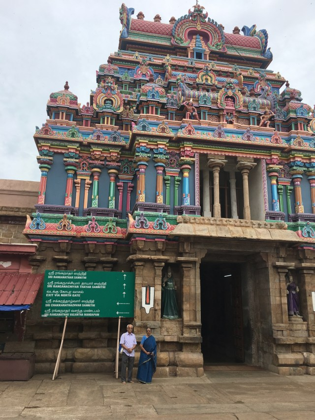 Ranganathaswami temple at Srirangam