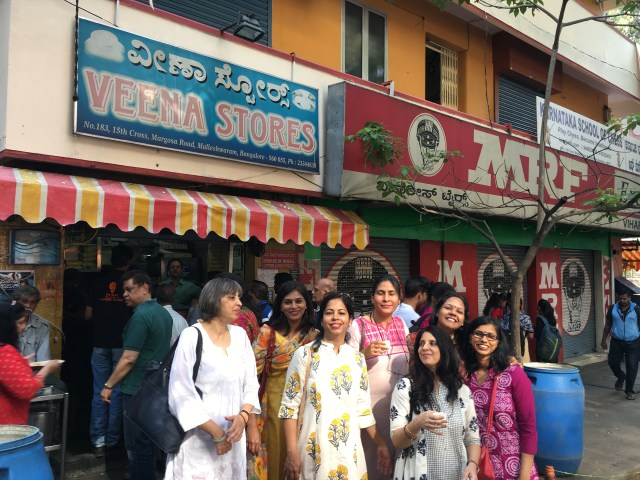 Veena Stores at Malleswaram