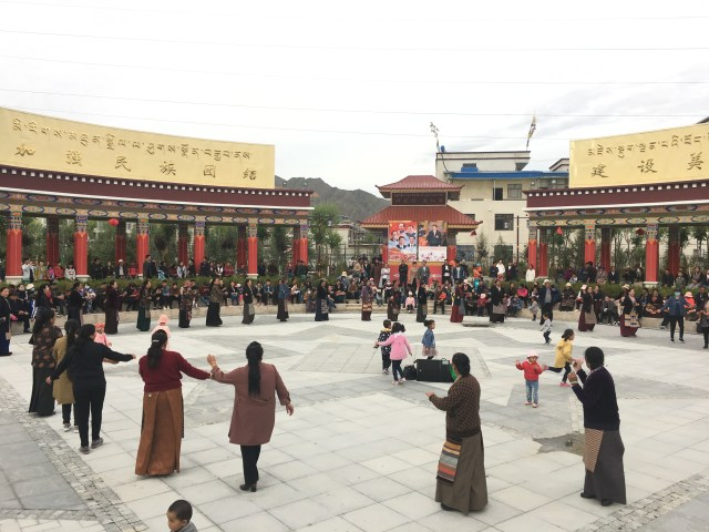 Community dance at Park at Shigatse
