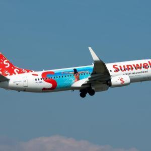 Vliegticket Ibiza