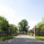 Entree Hof van Salland
