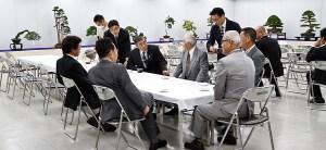 13 MEETING