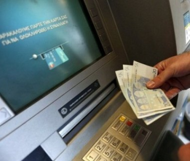Los bancos griegos permanecerán cerrados hasta el próximo domingo, según el último decreto publicado este jueves por el Ministerio de Finanzas.