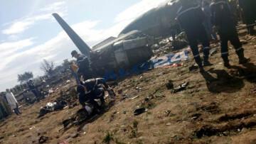 Avión se estrella en Argelia