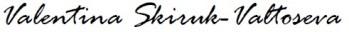 Übersetzerin Russisch Leipzig Unterschrift, beglaubigte Übersetzungen Russisch Deutsch Leipzig, Beeidigte Übersetzer Russisch Deutsch Leipzig