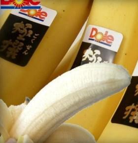 Gokusen banana