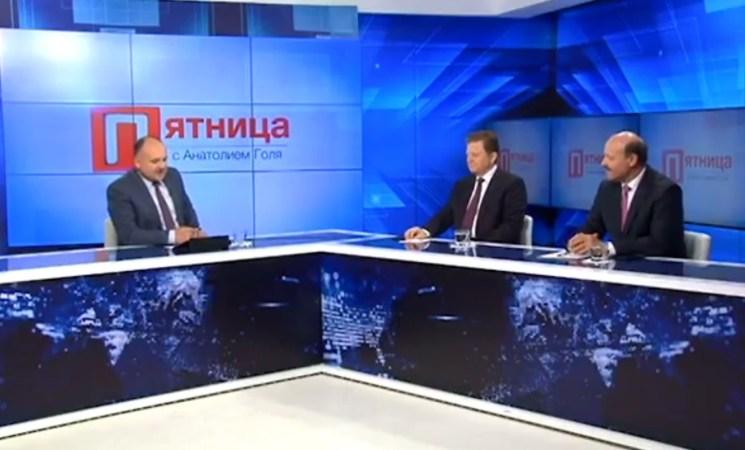 """Пятница с Анатолием Голя"" на канале RTR MOLDOVA"