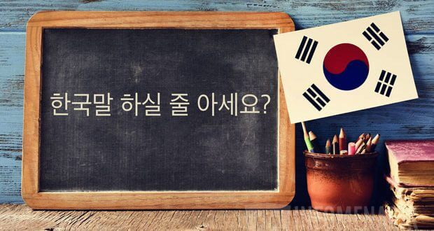10 Aplikasi Belajar Bahasa Korea Di Android Untuk Pemula