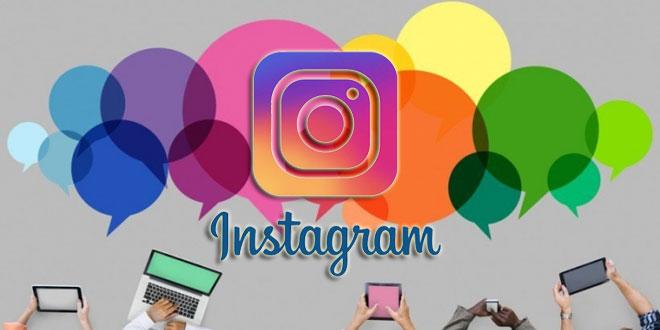 Cara Membuat Filter Instagram Sendiri Dengan Mudah