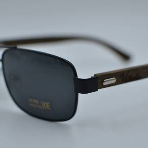 Solbrille