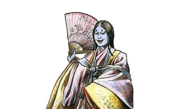Folclore japonês - Ao Nyoubou