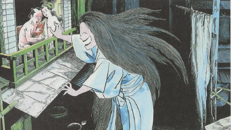 Folclore japonês - Taka Onna