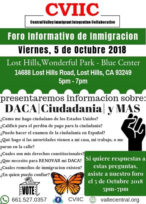 Foro Informativo de Inmigracion en Lost Hills el 5 de Octubre 2018