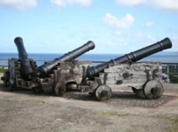 Guam, Valley of the Latte, City Sightseeing Tours, Turtle Tours