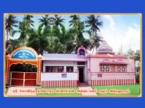 Swamigal Adhishtanam