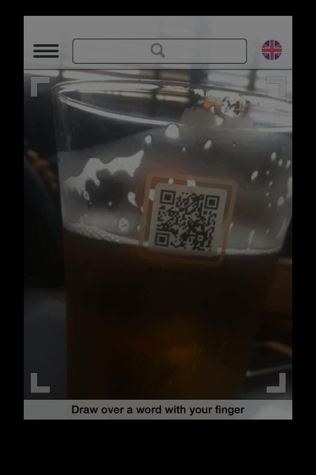 Birra Peja dhe QR Marketing