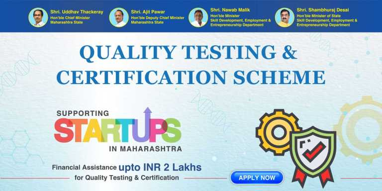 Financial and Technical Assistance Schemes for Patent Filing and Quality Testing