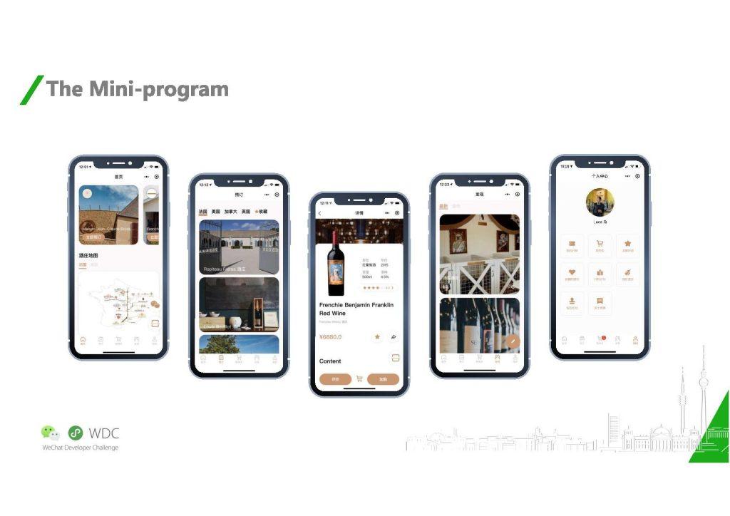il Mini Program con cui Value China ha  vinto il Global WeChat Developer Challenge