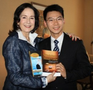 Sean Seah And Mary Buffett