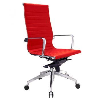 Kew High Back Chair