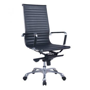 Valentina High Back Chair