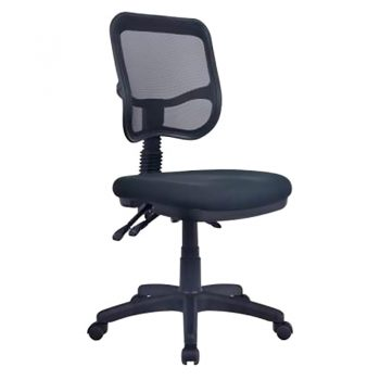 Office Chair with Large Seat no Arms