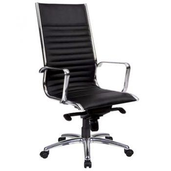 Cogra High Back Chair