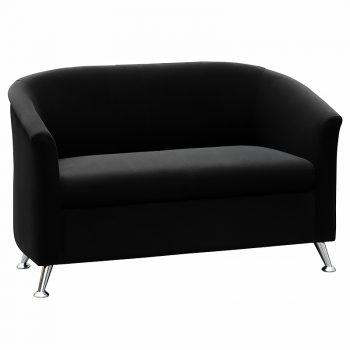 Black office lounge