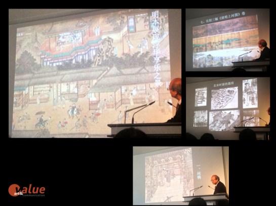 Vortrag Yu Hui Heidelberg 26-06-2014.002