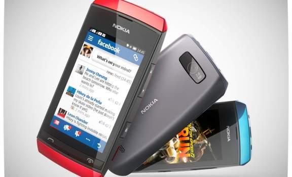 Vamers - Win With Vamers - Nokia Asha 306 - Trio (Social-Games-Rear)