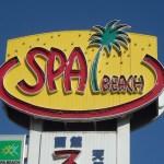 トロピカルな温泉「スパ・ビーチ」