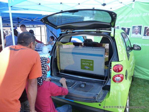 试试,赢一辆Smart Car