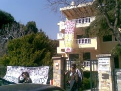 Chilean Consulate occupied in Athens, Greece