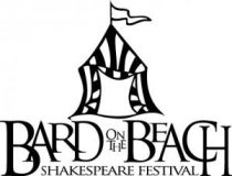 what to do in vancouver Bard Logo triangle