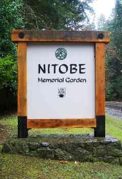 Nitobe Memorial Garden Sign