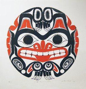 Haida Mask at Bill Reid Gallery