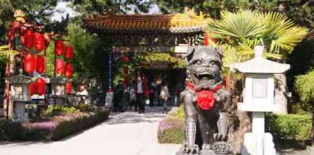 Buddhist Temple Gate