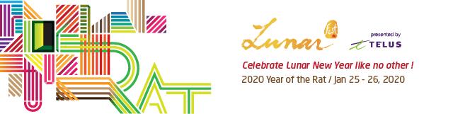 Lunarfest 2020